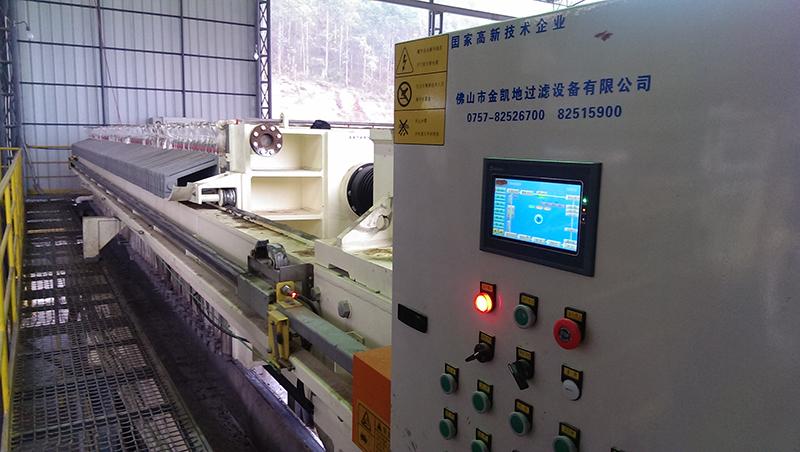 隔膜压滤机